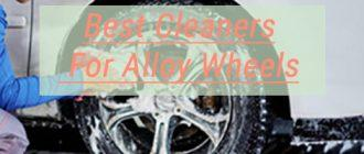 Best Cleaners For Alloy Wheels mini