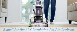 Bissell ProHeat 2X Revolution Pet Pro Reviews